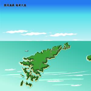 祝?奄美大島世界自然遺産登録。〜釣りに影響・規制は?〜