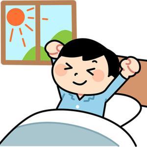 光目覚まし時計 inti4sで昼間の眠気を無くしたい