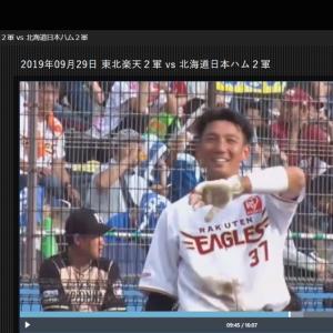若鷲隊今期レギュラーシーズン最終カードは★☆☆!尚昨日最終日はファンフェスタも開催^^