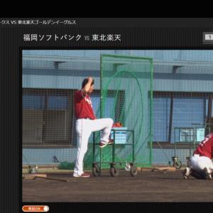 全国の鷲党ジェシカさん(岡島クン)ファンの皆様へ!彼宮崎で元気に頑張ってます!