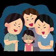 【コロナウィルス】医療従事者やその家族は日々恐怖と闘っている話。