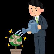 お金が貯まる方法☆