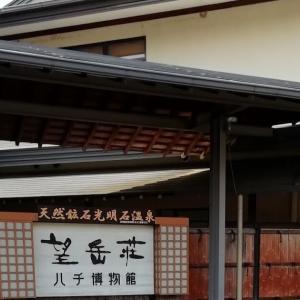 長野 夏の天竜峡~南信地方1泊2日ふたり旅