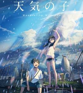 【iTunes Store】「天気の子(2019)」レンタル・販売開始