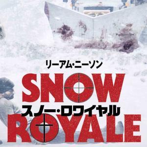【iTunes Store】「スノー・ロワイヤル (字幕/吹替)(2019)」今週の映画