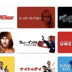 【iTunes Store】「シークレットエージェント」期間限定価格