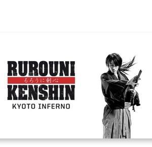 【iTunes Store】「るろうに剣心:レンタル204円」期間限定価格