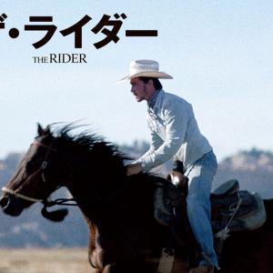【iTunes Store】「ザ・ライダー(字幕版)」今週の映画 102円レンタル