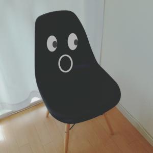 【購入レビュー】椅子がきたー♪イームズチェア(DSW)リプロダクト製品 今日捨てたモノ→2点【計79点】