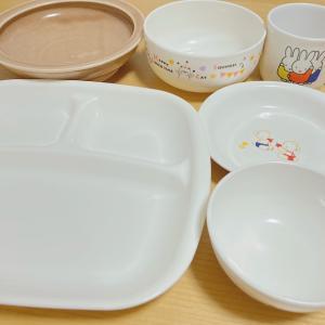 【断捨離】子ども用食器の整理