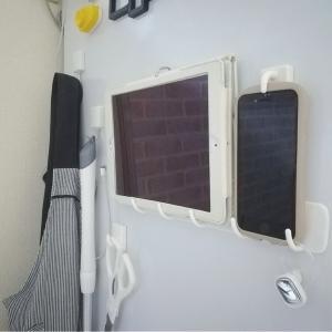 冷蔵庫横に充電ステーションを作る