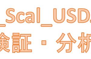Premia_Scal_USDJPY_M1 のまとめ【MT4自動売買・EA分析・検証・実稼働記録】