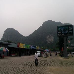 知って得するチャンアン観光情報 Part.1