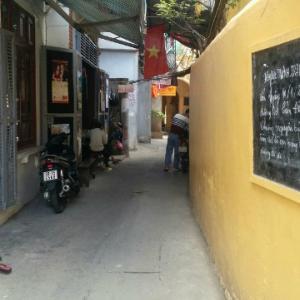 ワン・イヤーズ・イン・ベトナム Part.1