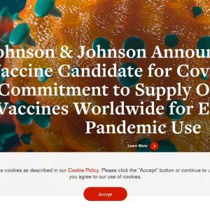 【コロナワクチン】マークス、新型コロナウイルスワクチン開発進捗を考える。