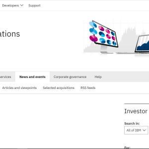 【IBM決算】マークス、インターナショナル・ビジネスマシーンズ(IBM)の2020年第1四半期決算を確認する。
