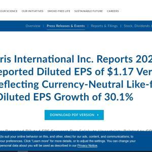 【PM決算】マークス、フィリップ・モリス・インターナショナル(PM)の2020年第1四半期(1月~3月)決算を確認する。