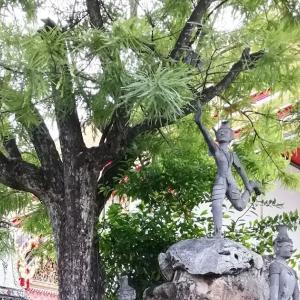 タイの仙人体操