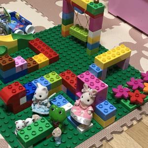 【シルバニア&レゴ】デュプロの基礎板に保育園を作ったらシルバニアの赤ちゃんが遊びに来ました