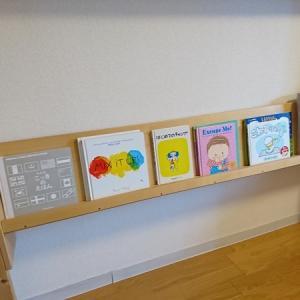 本が好きになる⁉絵本はディスプレイ収納にして子供の興味を引き出します!