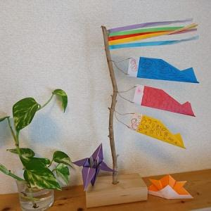 鯉のぼり飾り、子供と一緒に折り紙で作ってみました!少しの手間で素敵なインテリアになります♪