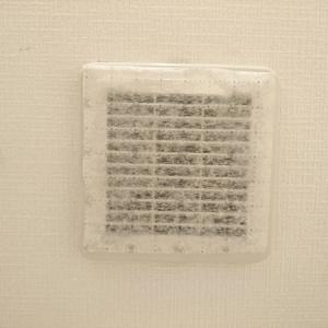 ダイソーアイテムで換気扇の掃除が不要に♪高コスパなフィルターの使用レビュー!