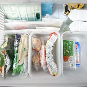 冷凍室のストック食材を簡単に管理するには?ダイソーアイテムを使ったざっくりゾーン分け収納が便利!