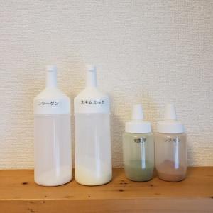 粉物のおすすめ収納方法は?保管・使用にとても便利なセリアのボトルが最高です♪