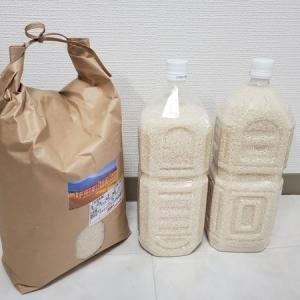 お米はペットボトルに入れて美味しさ長持ち♪ダイソーアイテムで入れ替え簡単&収納は無印が便利!