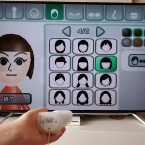 【お家時間の遊び】子供と懐かしのゲーム機で遊んだら、家族の絆が深まりました♪