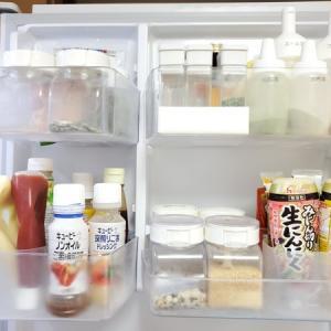 【整理収納】冷蔵庫のドアポケットを使いやすくプチ改善♪サイズを大きくして正解だったものは?