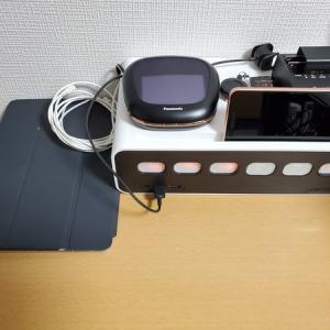 【整理収納】ごちゃつく配線を一気に整理!able ケーブルボックス型 USBマルチタップの使用レビュー