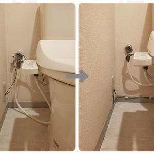 【ラク家事】コードは浮かせてお掃除ラクラク&見た目すっきり♪トイレ、寝室のBefore⇒After