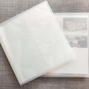 【無印】子供の保育園の写真整理がサクサク進むコツ♪無印良品のおすすめアルバム!