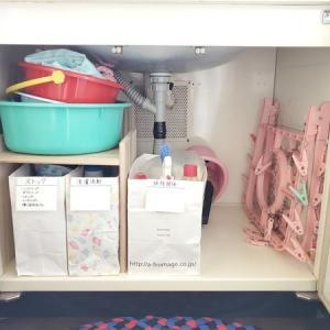 【整理収納】実家の洗面所収納 ビフォーアフター!モノを捨てなくても収納を見直して使い勝手UP♪