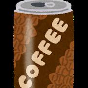 一年ぶりの缶コーヒー