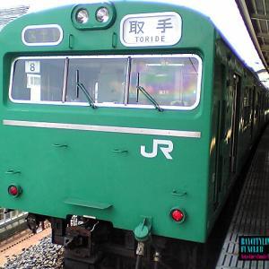[018] JR東日本103系(常磐線)