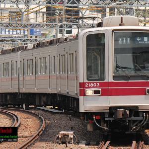 [019] 東武鉄道20000系