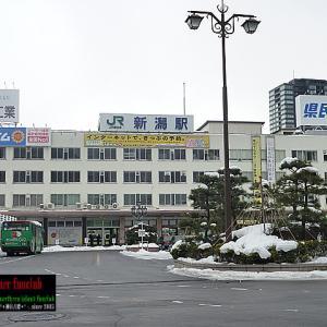 [075] JR東日本 新潟駅