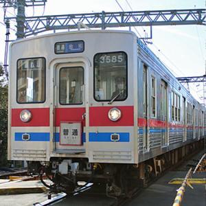 [163] 京成電鉄3500形(未更新車)②