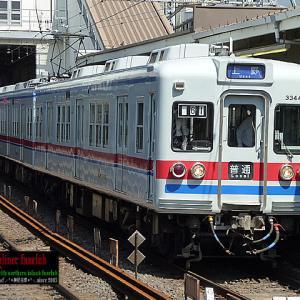 [166] 京成電鉄3300形①