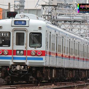 [167] 京成電鉄3300形②