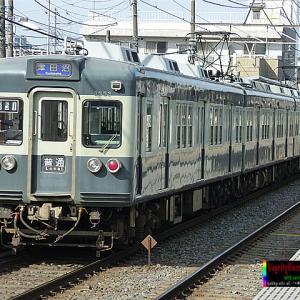 [168] 京成電鉄3300形③ リバイバル青電色