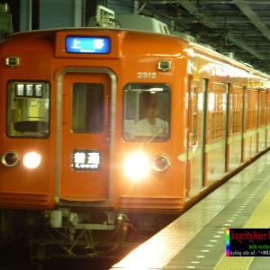 [169] 京成電鉄3300形④ リバイバルファイヤーオレンジ+未公開のリバイバル赤電色