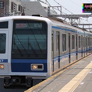 [171] 西武鉄道6000系
