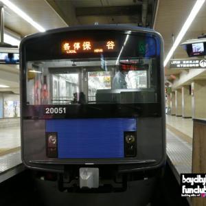 [173] 西武鉄道20000系