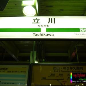 [175] <駅名標コレクション>JR東日本 南武線