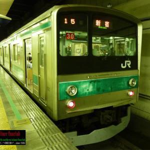 [271] JR東日本205系(埼京線)