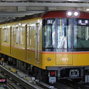 [282] 東京地下鉄(東京メトロ)1000系