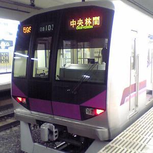 [302] 東京地下鉄(東京メトロ)08系